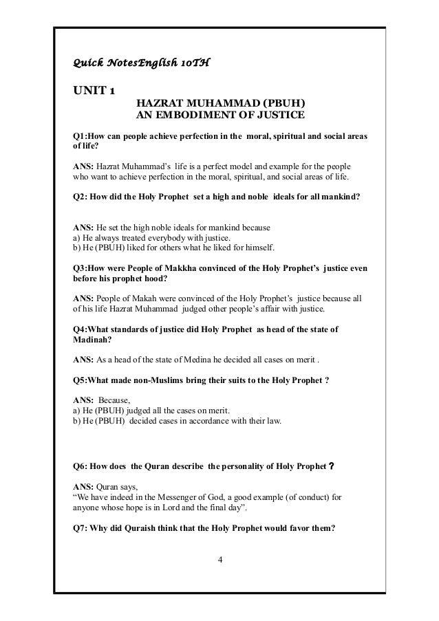 essay on hazrat muhammad pbuh an embodiment of justice