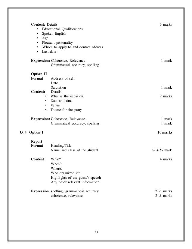 English 2013 cbse board sample papers and marking scheme 11 malvernweather