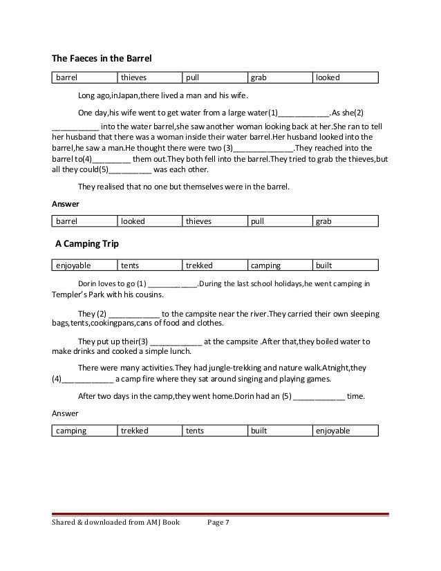 English 50 essays