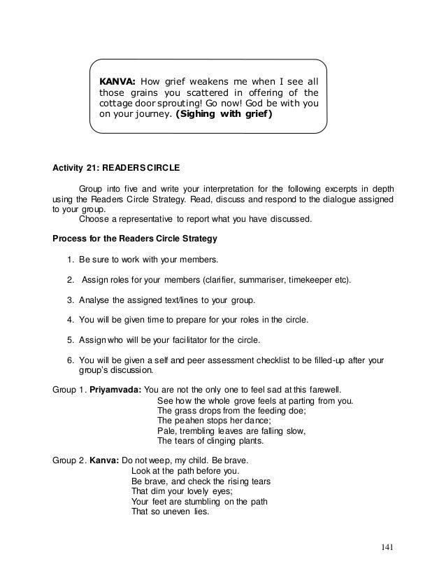 English 8 learning module quarter 1 lesson 3