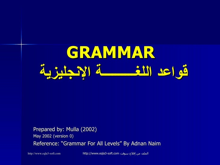 English arabic