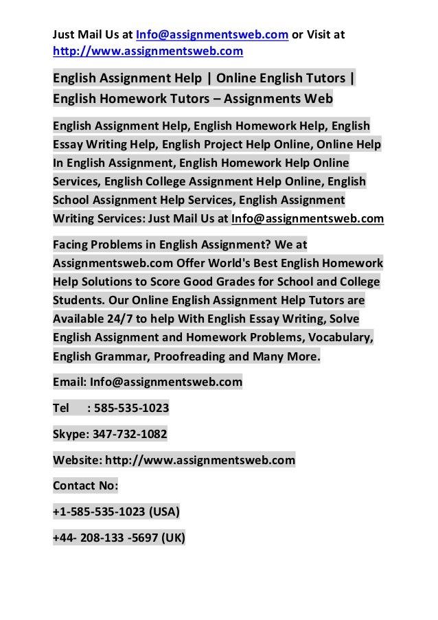 Help essay introduction