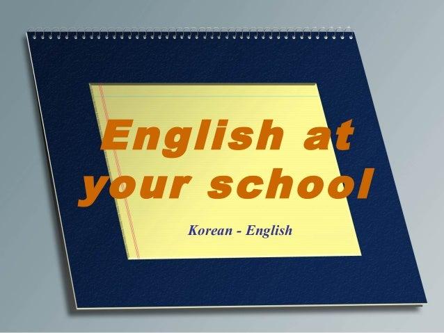 English at your school Korean - English