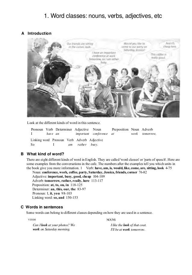 11th grade math worksheets with answers