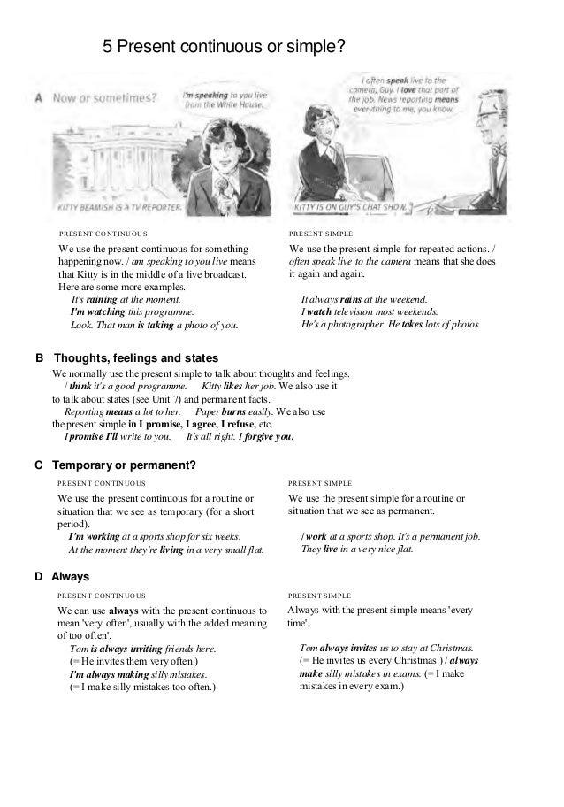 English translation pdf oxford junior book