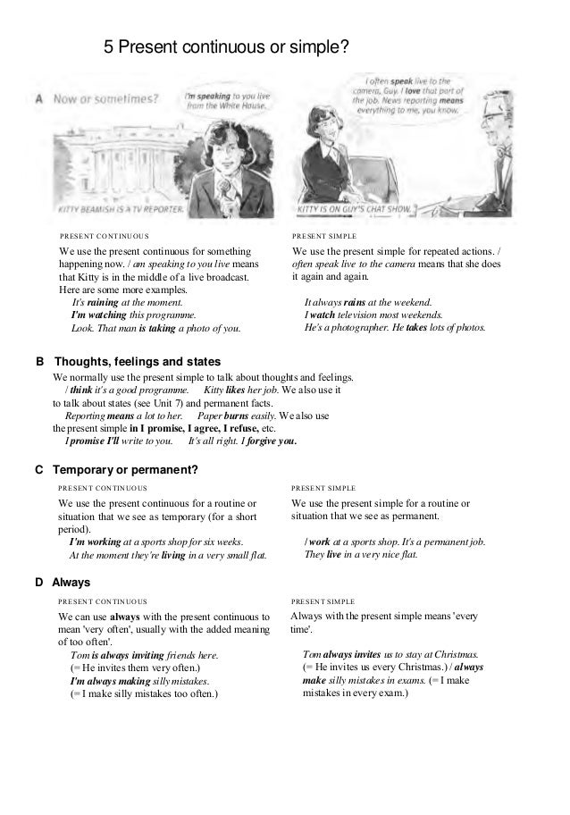 English book oxford practice grammar with answers – Grammar Worksheets 8th Grade