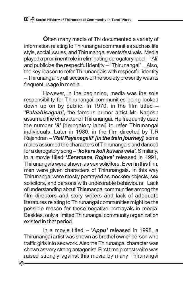 English book work priya - Social History of thirunangai