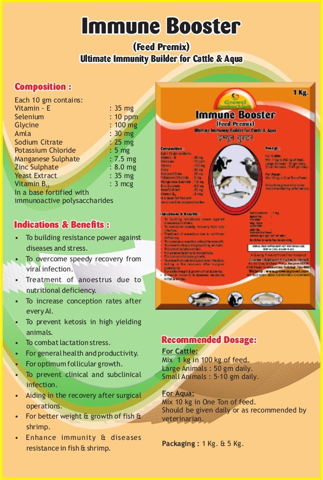 Growel Agrovet Private Limited' Product's Brochure