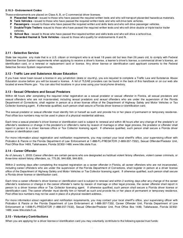 Fl dept of motor vehicle registration vehicle ideas for Florida motor vehicle license