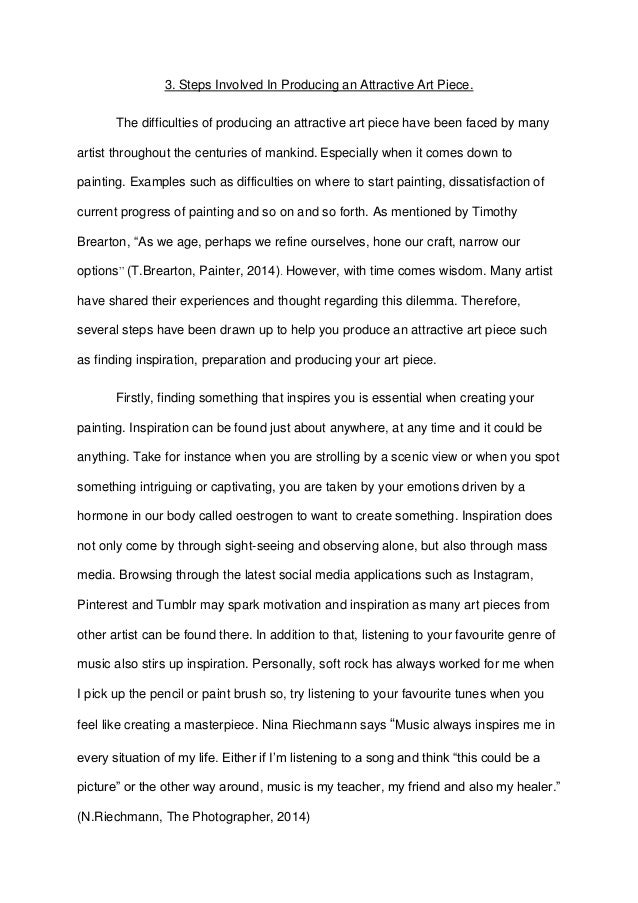 inspiration essay example