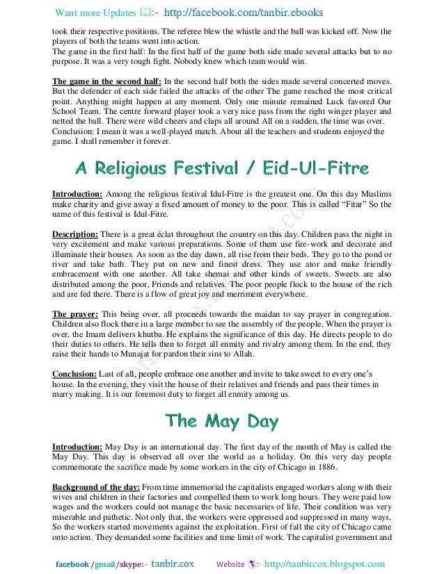 uplift essay in english village uplift essay in english