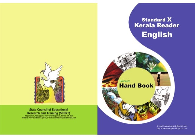 English hand book for class x (scert) new