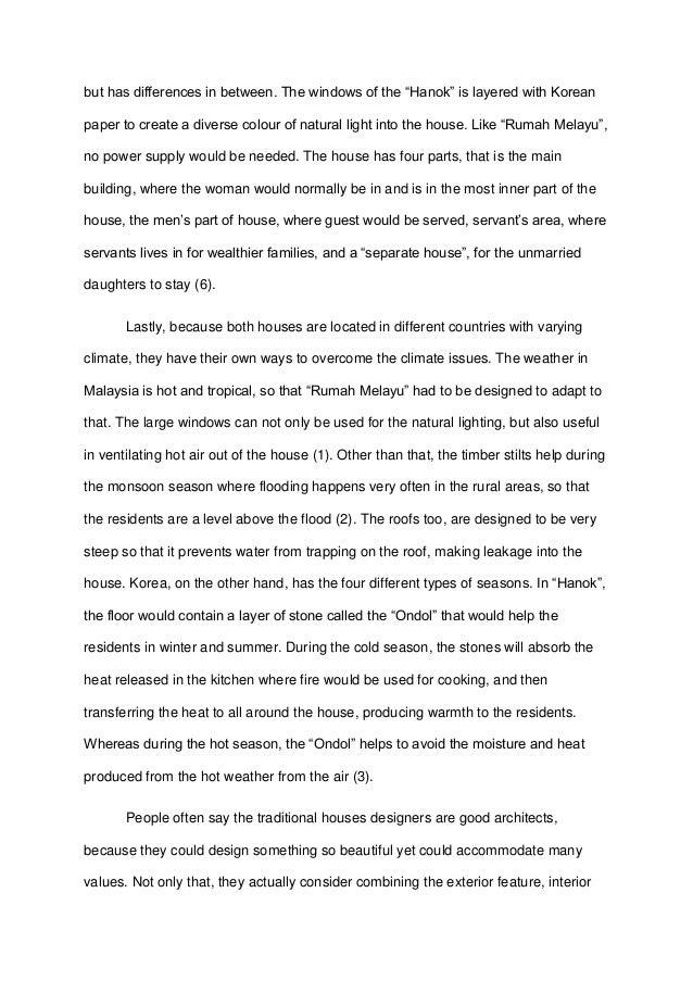 an essay on a house on fire