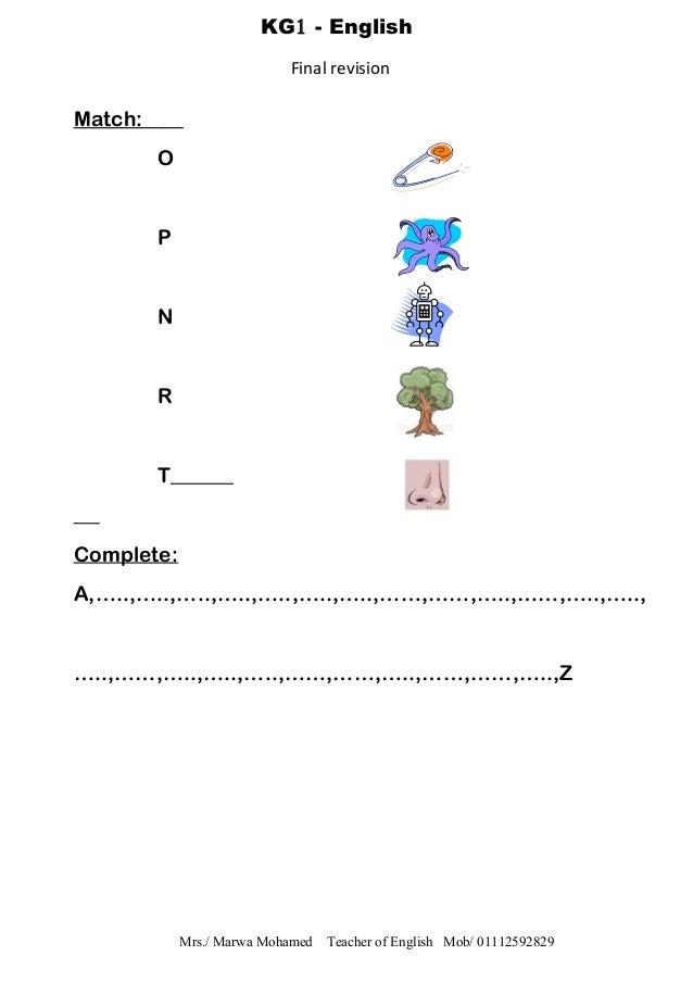 English kg1 final revision