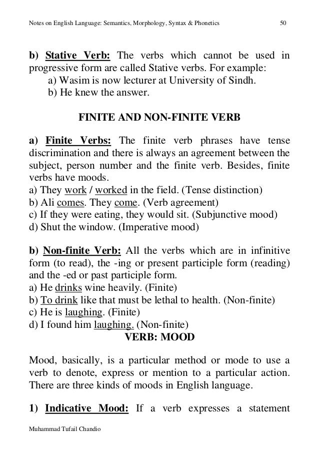 subject verb agreement in sindh and It's important that the subject and verb in every sentence agree in number while it's often easy to make this happen, there are a few situations.