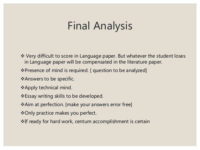 How is the ICSE essay checked? - Quora