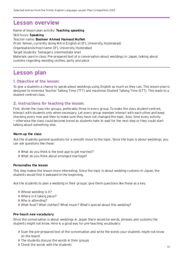 English Language Example Lesson Plans India