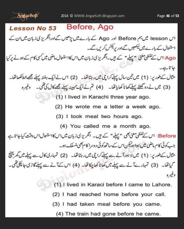 Pdf learn urdu