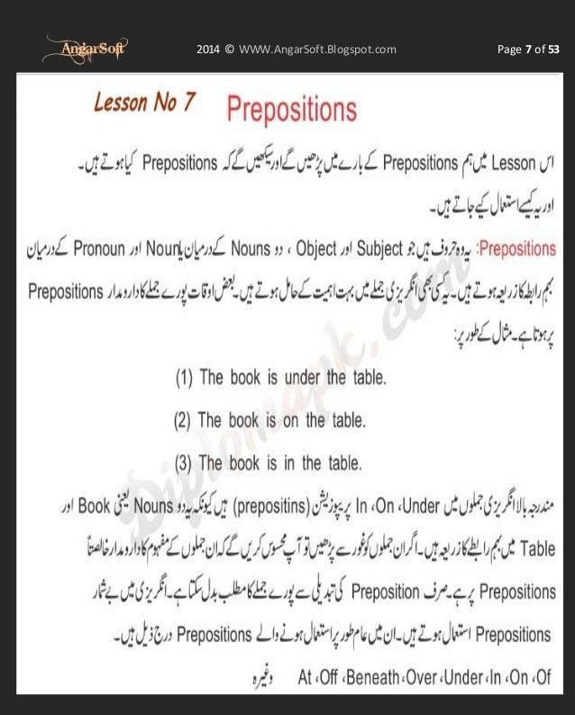 Urdu To English Learning Books Pdf