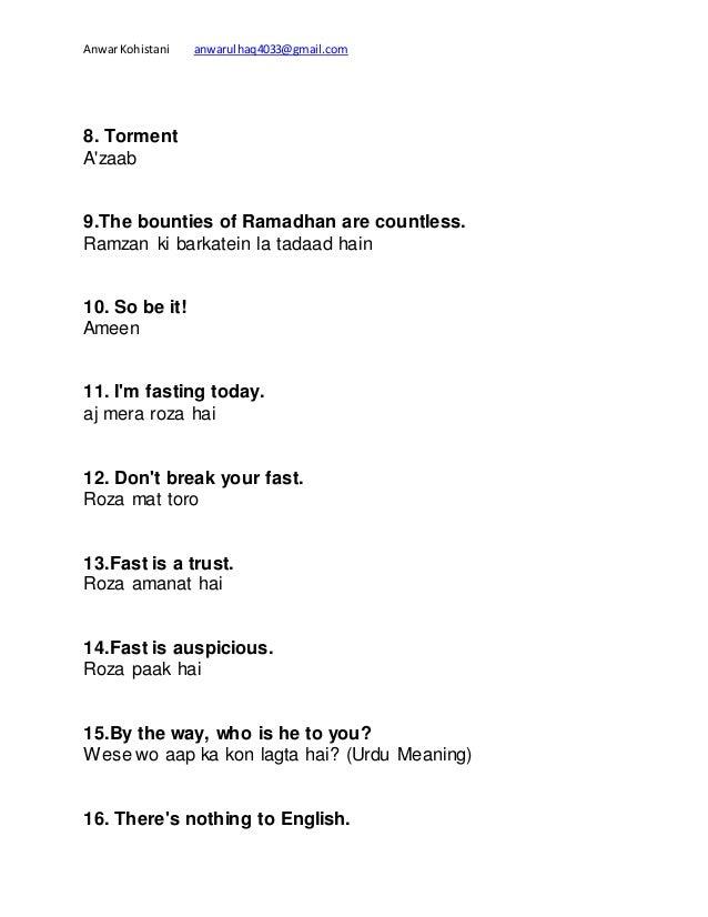 English learning sentences    Anwar Kohistani