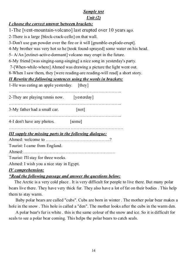 Longman Activate Textbook