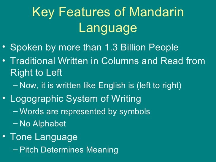 English Mandarin Comparision Presentation