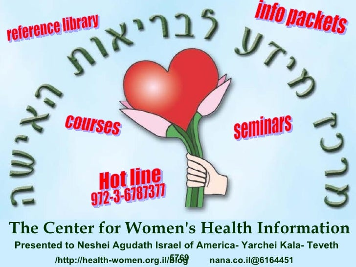 The Center for Women's Health Information Presented to Neshei Agudath Israel of America- Yarchei Kala- Teveth             ...