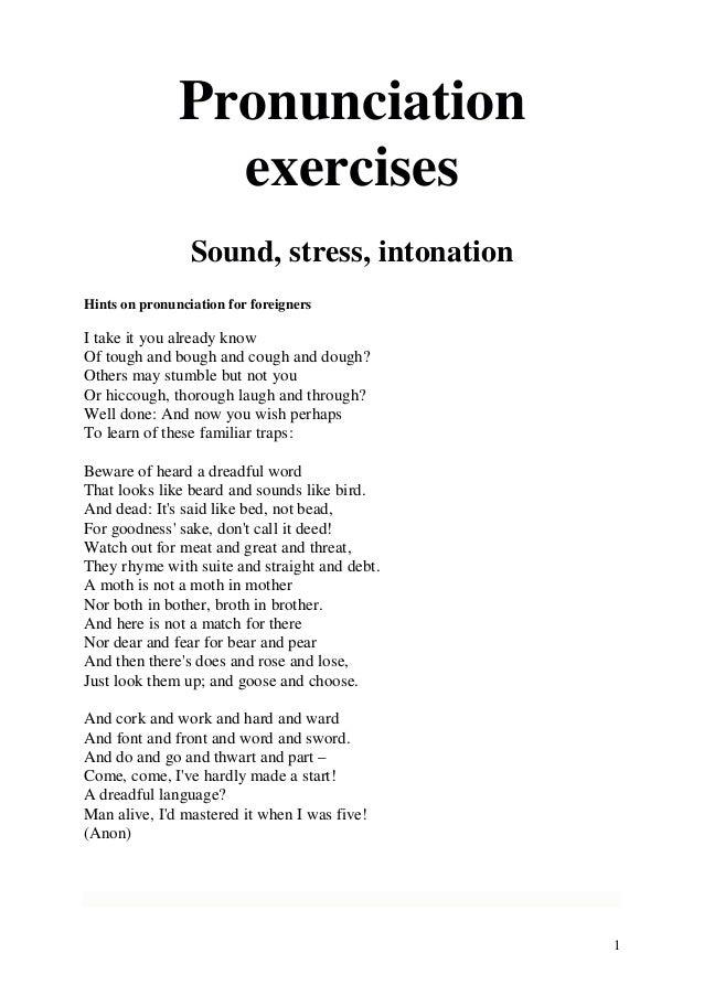 English pronunciation exercises