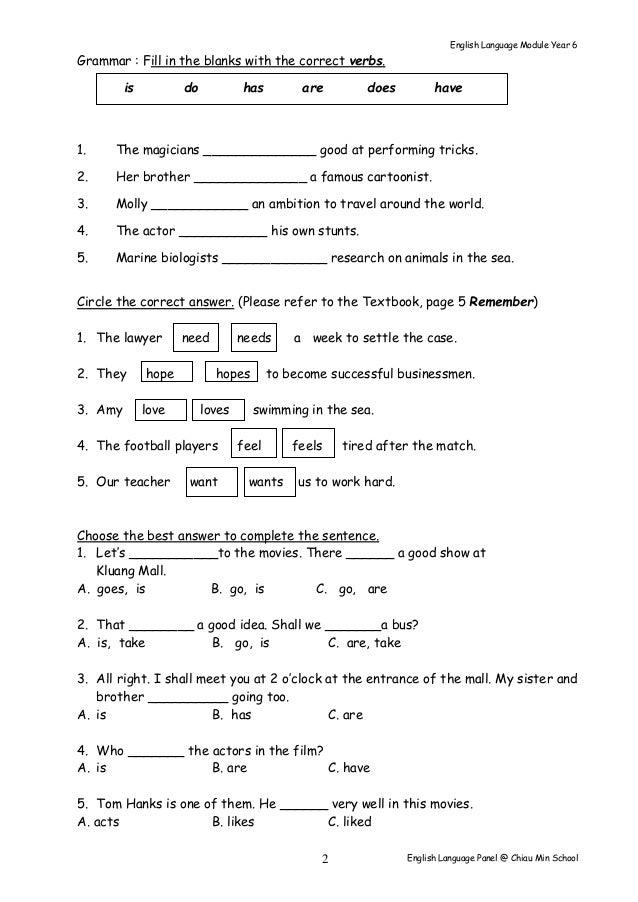 English remedial module