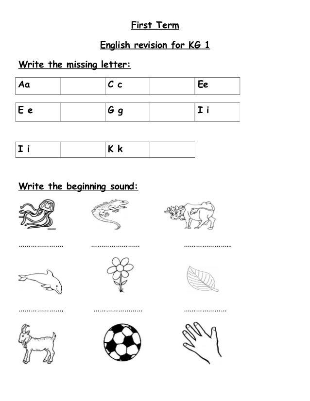 English revision for kg 1 first termu062f