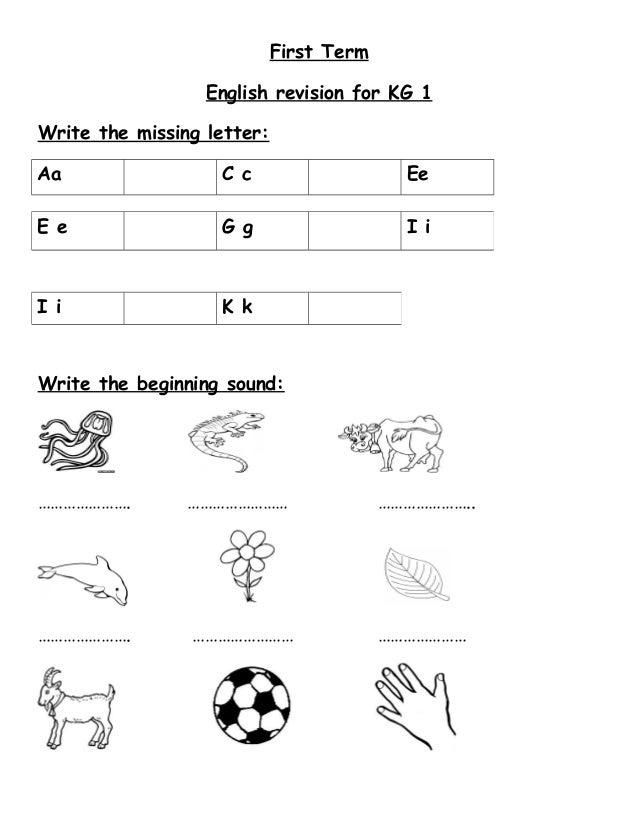 Free Worksheets sr kg maths worksheets : English revision for kg 1 first termu062f
