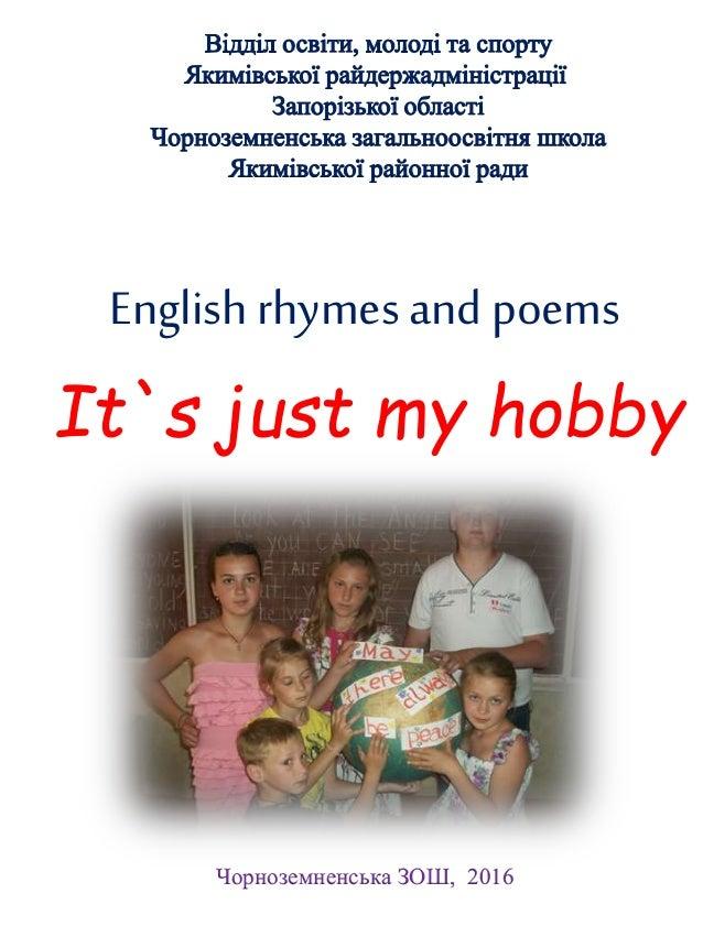збірка віршів English Rhymes And Poems