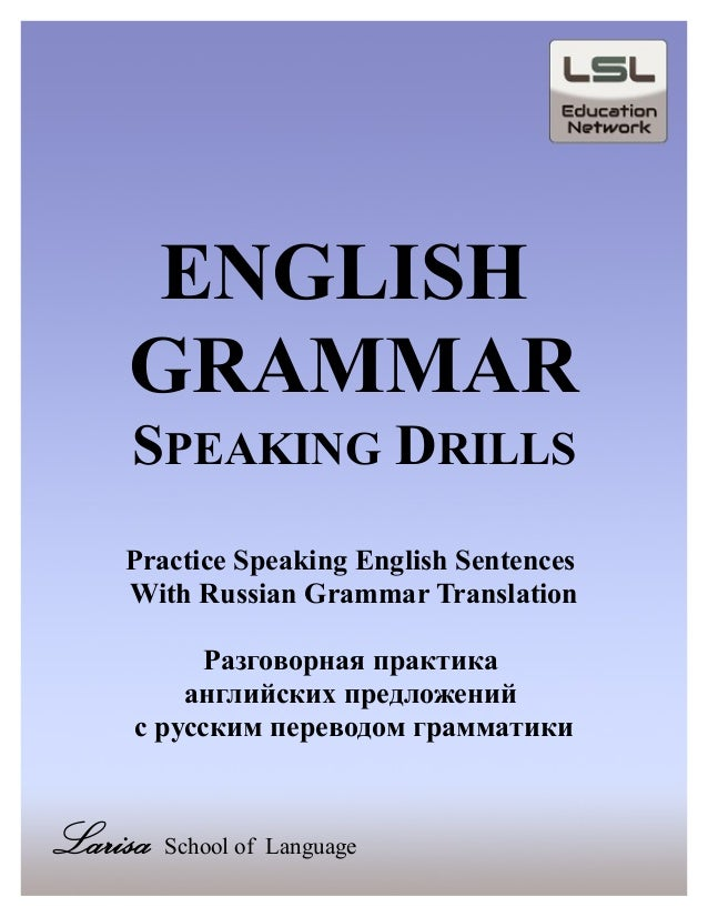 English Speaking Customers Russian Books 84