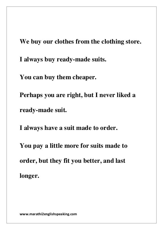 Dialouges you use while speaking in english at- the clothing store …