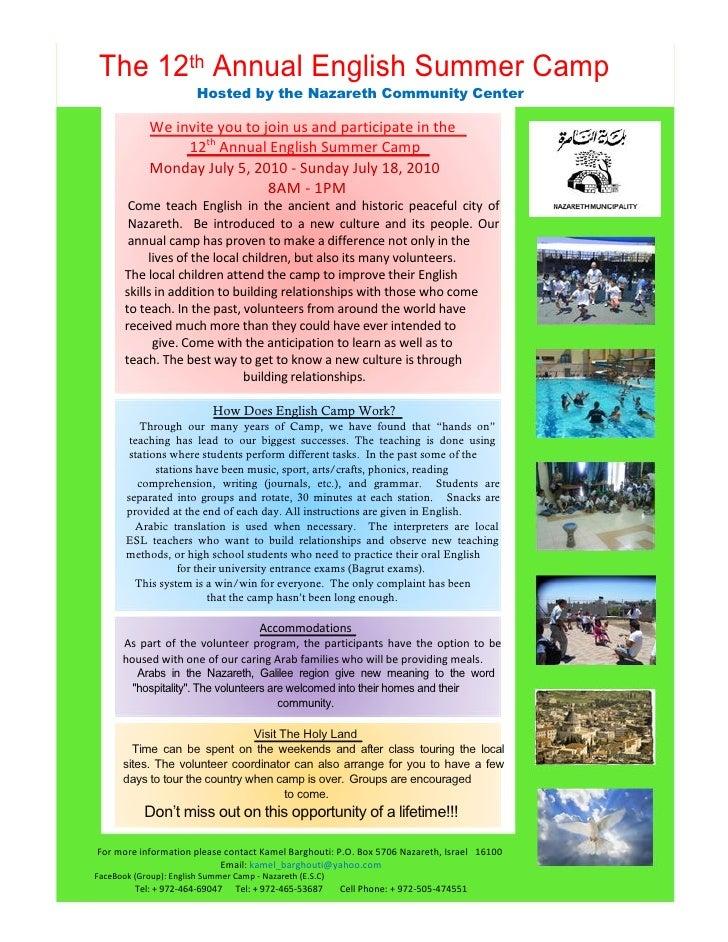 English Summer Camp Invitation 2010