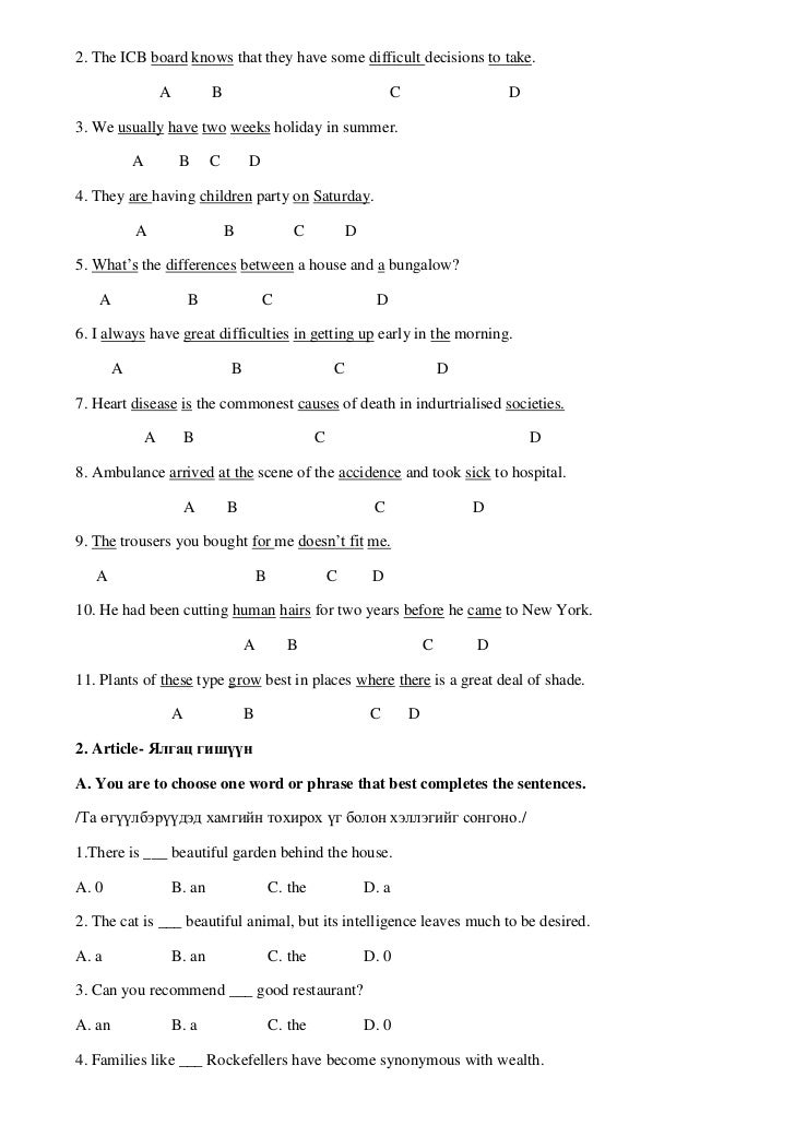Printables 11th Grade English Worksheets english grammar worksheets for class 11 tests entrance general exam 11th grade