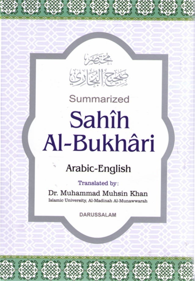 English makhtum ar pdf raheeq al