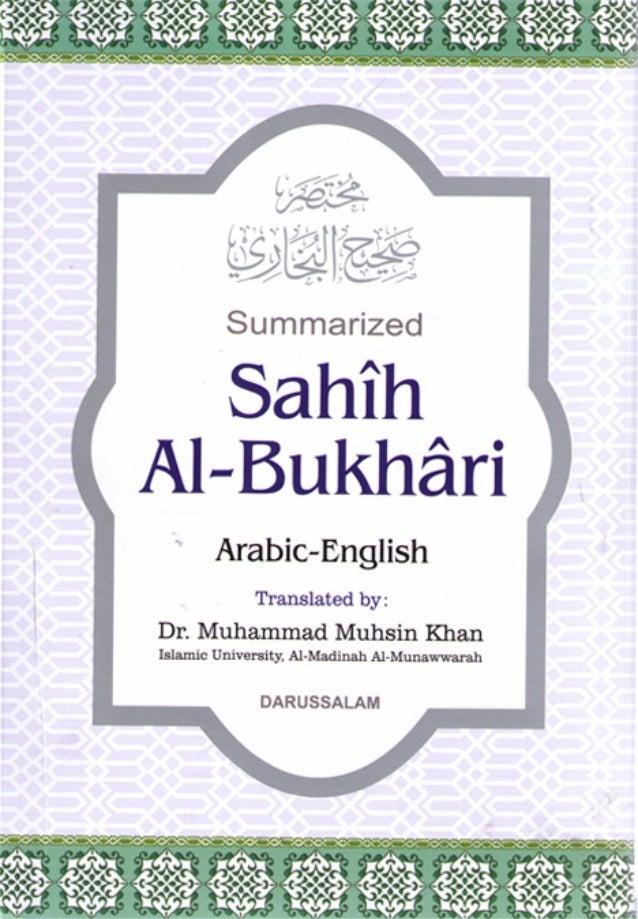 English makhtum ar pdf raheeq al