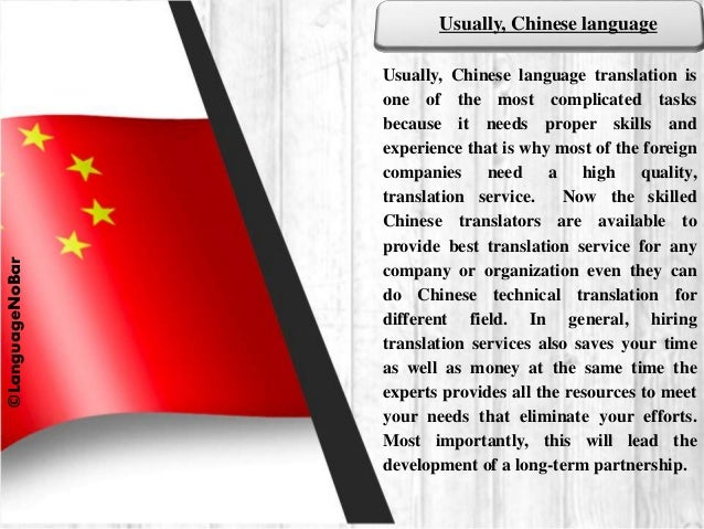 English To Chinese Translation Services For Your Business Growth