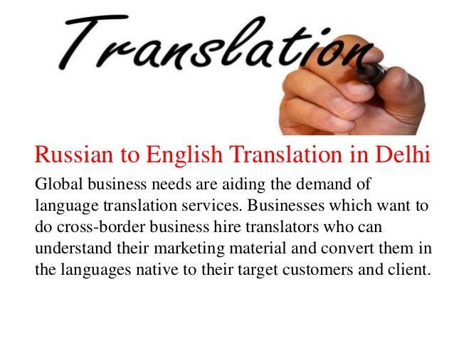 Services English Russian Translation 24