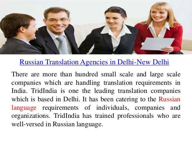 English To Russian Translation Services In Delhinew Delhi. San Diego Car Insurance Companies. Best School For Public Health. Cosmetic Foot Surgery Nyc Pete Holmes E Trade. Does Weed Help Depression Remote App Download. Jeep Grand Cherokee Dealer Summer Music Video. Graphic Design Seattle Recovery First Florida. Art Instutute Of Chicago Client Holiday Cards. Rockwood General Contractors