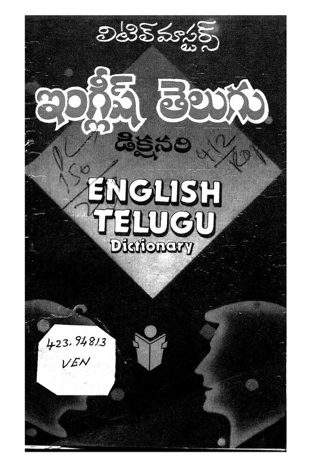 Flyer meaning in telugu mersnoforum flyer meaning in telugu stopboris Choice Image