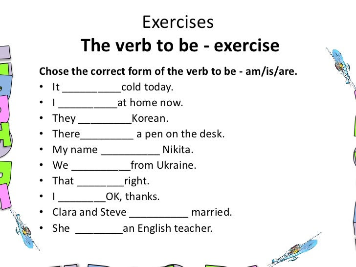 verb to be present tense exercises pdf
