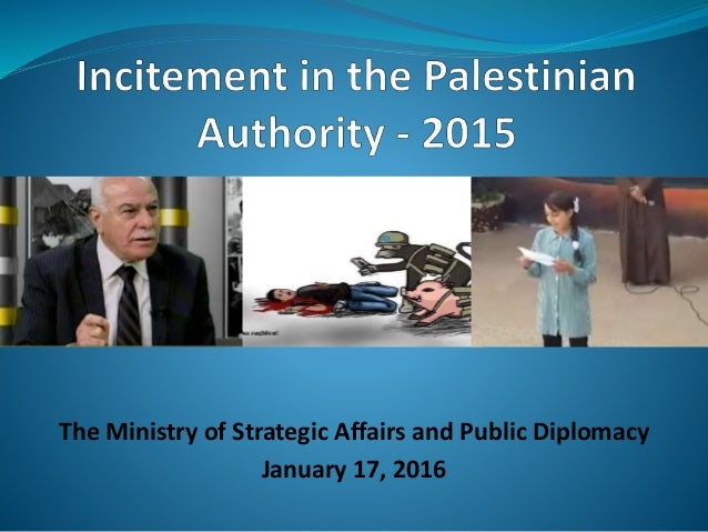 The Ministry of Strategic Affairs and Public Diplomacy January 17, 2016