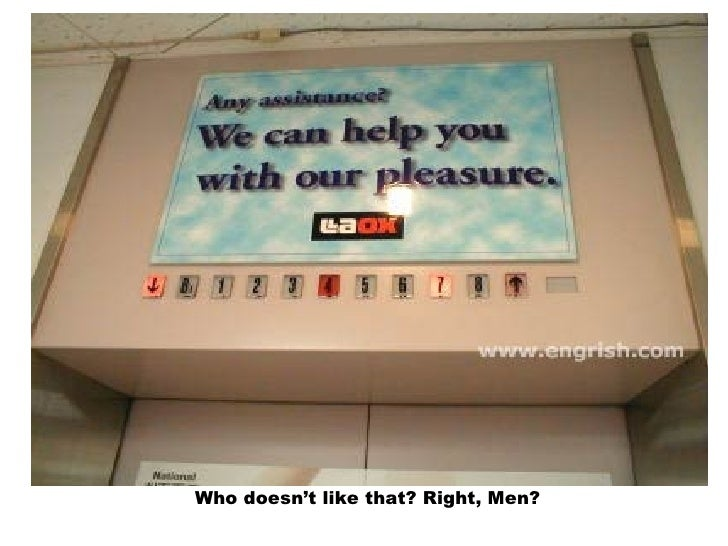 Who doesn't like that? Right, Men?
