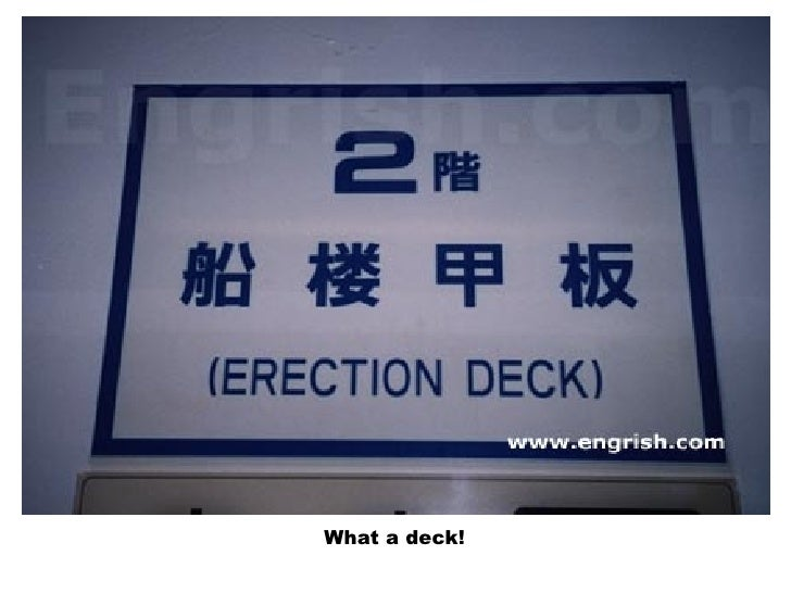 What a deck!