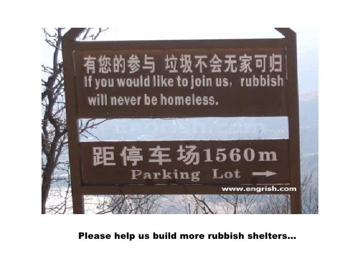 Please help us build more rubbish shelters...
