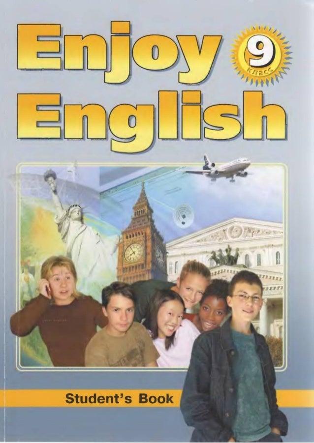 английский биболетова с удовольствием учебнику к решебник