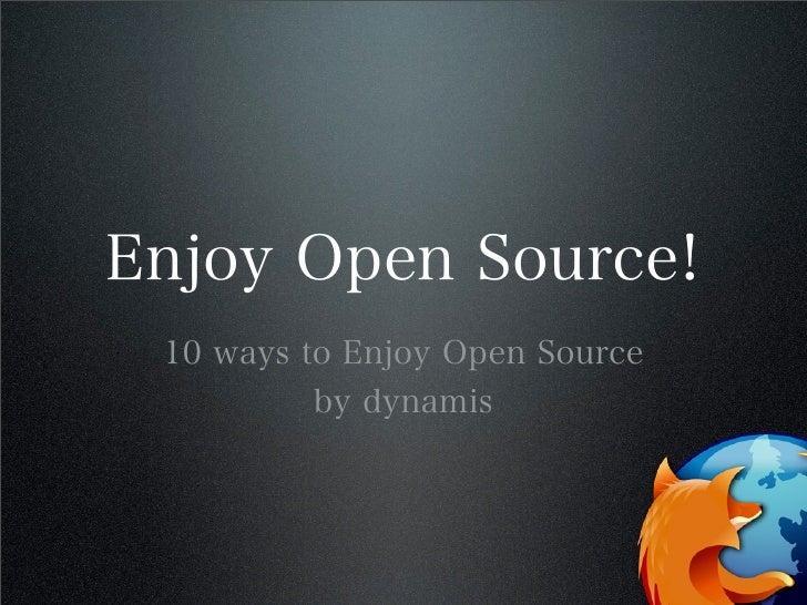 Enjoy Open Source! - オープンソースを楽しむ 10 の方法
