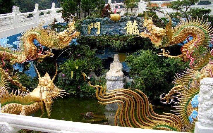 Enlighten Kuan Yin Avalokitesvara Bodhisattva Slide 3